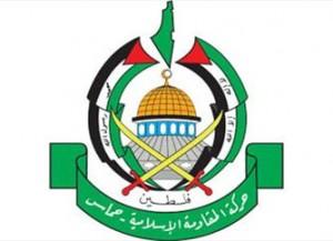 Hamaslogo