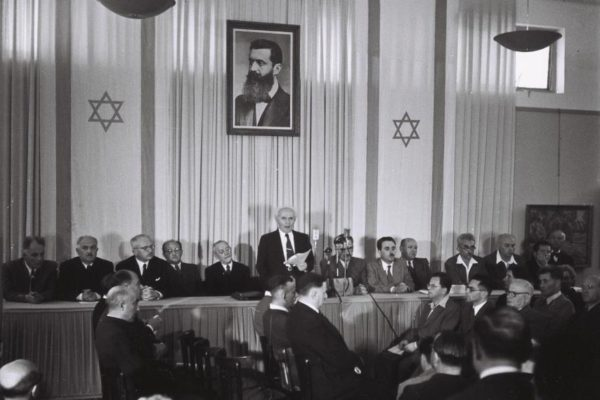 Against Appeasement: What's Wrong with Zionism?