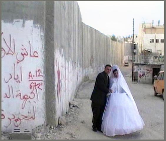 Palestinian_Couple