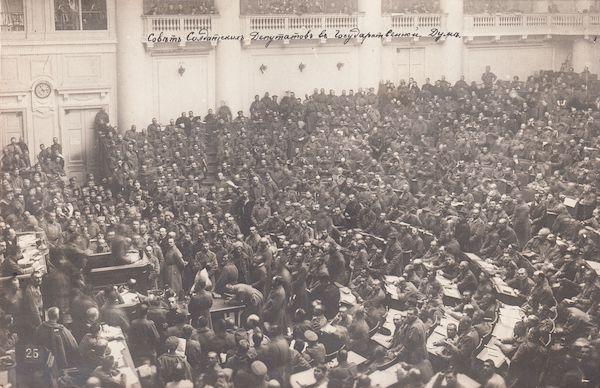1917 Petrograd Soviet